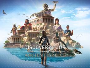 Discovery Tour Greece Featured Écran Partagé